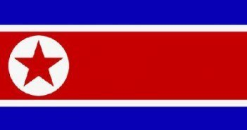 HideMyAss VPN Server Nordkorea